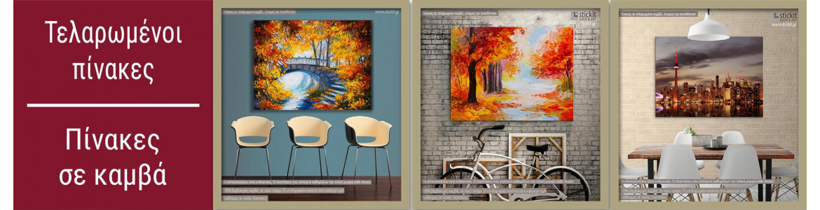 canvas prints , galler wrap