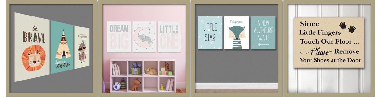 Παιδικοί - βρεφικοί πίνακες σε καμβά, ευχές, φράσεις