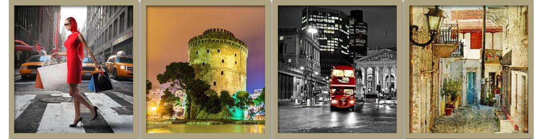 Πόλεις, γέφυρες & κτίρια ,πίνακες σε καμβά