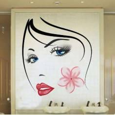 Beauty, αυτοκόλλητο τοίχου