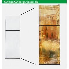Venice vintage, αυτοκόλλητο ψυγείου