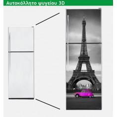 2CV @ Eiffel fuchsia, αυτοκόλλητο - ταπετσαρία ψυγείου
