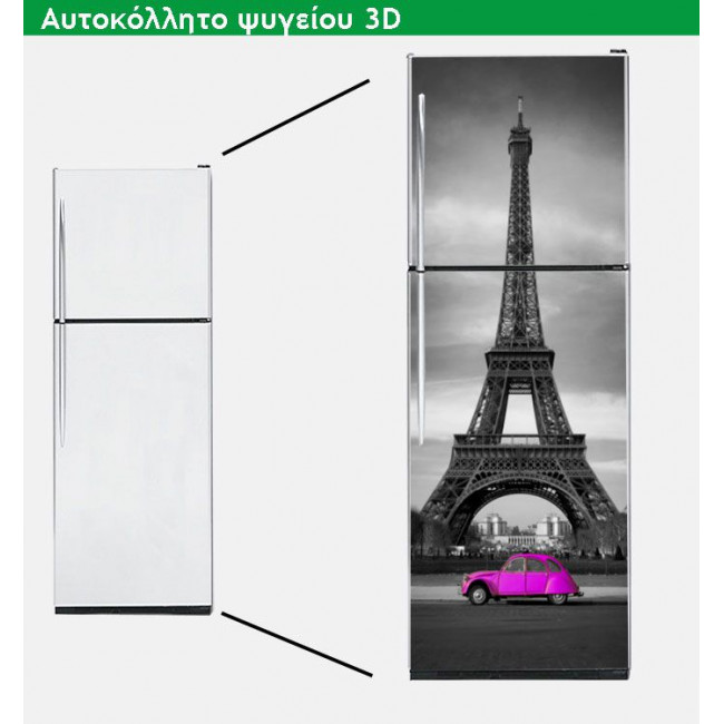 2CV @ Eiffel Fuchsia, αυτοκόλλητο ψυγείου
