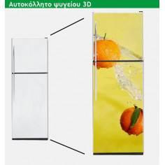 Oranges!, αυτοκόλλητο ψυγείου