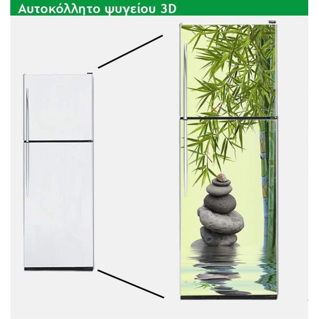 Bamboo reflections, αυτοκόλλητο ψυγείου