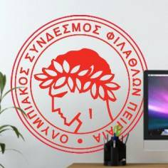 Ολυμπιακός - ΟΣΦΠ Κοπτικό Αυτοκόλλητο τοίχου