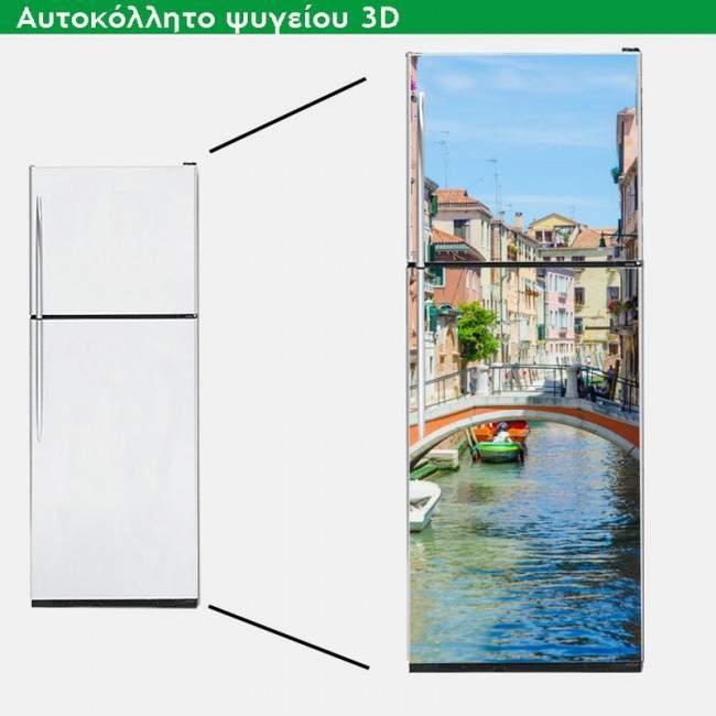 Γέφυρα στην βενετία, αυτοκόλλητο ψυγείου
