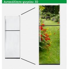 Ο κήπος ΙΙ , αυτοκόλλητο ψυγείου