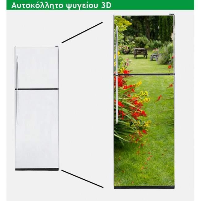 Ο κήπος , αυτοκόλλητο ψυγείου