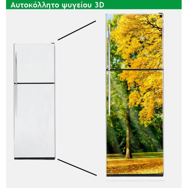 Φθινοπωρινή φύση , αυτοκόλλητο ψυγείου