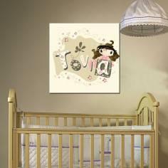 Χαριτωμένη, παιδικός - βρεφικός πίνακας σε καμβά