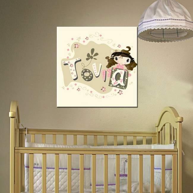 Χαριτωμένη, παιδικός πίνακας σε καμβά