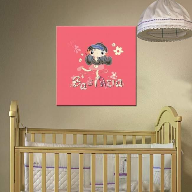 Αξιαγάπητη, παιδικός πίνακας σε καμβά