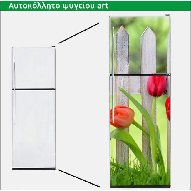 Flowers fence , αυτοκόλλητο ψυγείου
