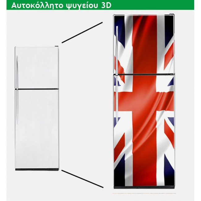 Αγγλική σημαία, αυτοκόλλητο ψυγείου