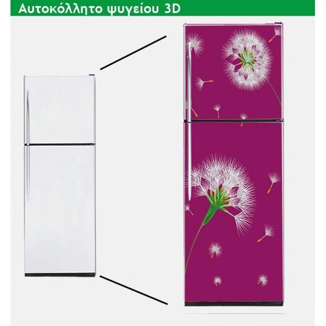 Dandelions, αυτοκόλλητο ψυγείου , διάφορα χρώματα