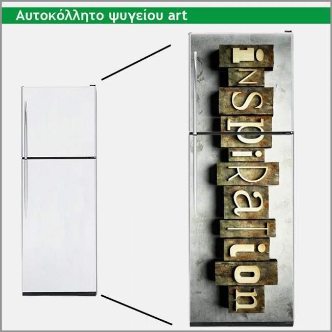 Inspiration , αυτοκόλλητο ψυγείου