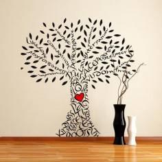Feelings tree, αυτοκόλλητο τοίχου