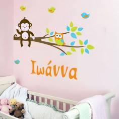 Αυτοκόλλητο τοίχου, μαϊμού, κουκουβάγια και πουλάκια, Hello! (Lime and Blue), με όνομα