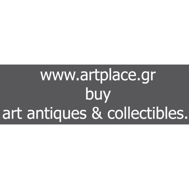 αυτοκόλλητο λογότυπο artplace , εσωτερική επικόλληση , λευκό
