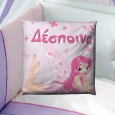 Η νεράϊδα σας , 100 % βαμβακερό διακοσμητικό μαξιλάρι, με το όνομα που θέλετε!