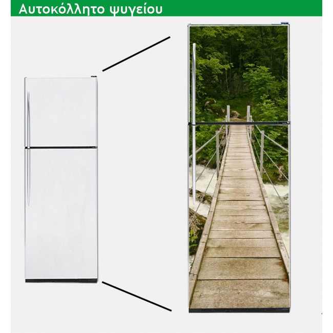 The Bridge 3, αυτοκόλλητο ψυγείου