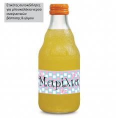 Καρώ σε Λιλά & λευκό, αυτοκόλλητες ετικέτες για μπουκάλια αναψυκτικών ή νερού, με το όνομα που θέλετε