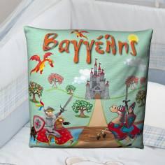 Ο ιππότης και το κάστρο , 100 % βαμβακερό διακοσμητικό μαξιλάρι, με το όνομα που θέλετε!
