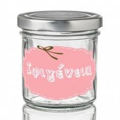 Ροζ ετικέτα με κορδέλα ,αυτοκόλλητα για μπομπονιέρες ,βαζάκια,μπουκάλια, με το όνομα που θέλετε