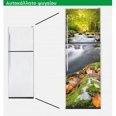 Φθινοπωρινό τοπίο, αυτοκόλλητο ψυγείου