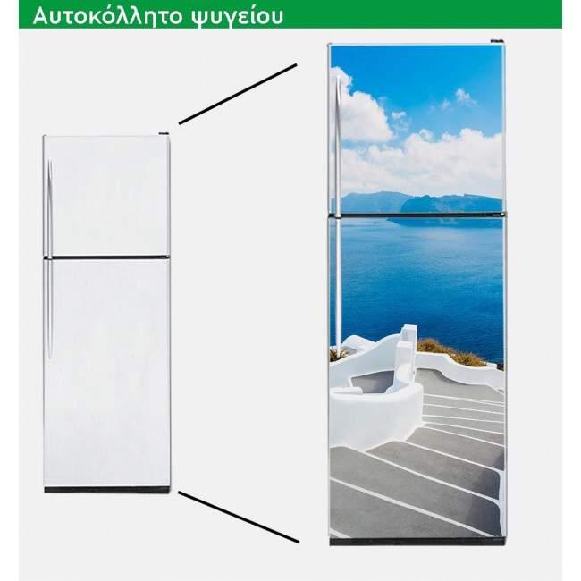 Λευκό στο γαλάζιο , αυτοκόλλητο ψυγείου 3 πλευρών , 200 cm