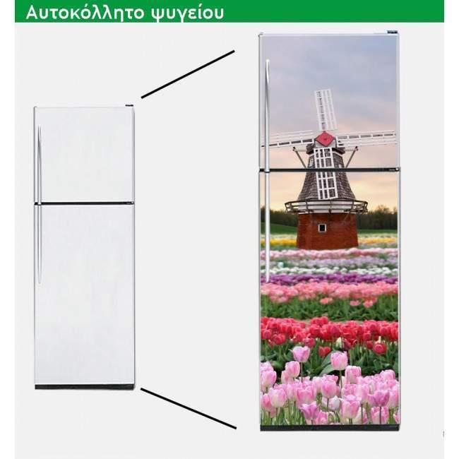 Tulips field , αυτοκόλλητο ψυγείου