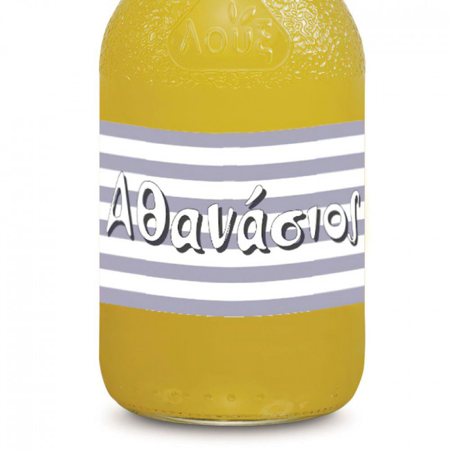 Ρίγες γκρί οριζόντιες,10άδα,αυτοκόλλητες ετικέτες για μπουκάλια αναψυκτικών ,νερού, με το όνομα που θέλε