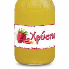Φράουλα,αυτοκόλλητες ετικέτες για μπουκάλια αναψυκτικών ,νερού, με το όνομα που θέλετε