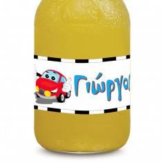 Χαριτωμένο αυτοκίνητο,αυτοκόλλητες ετικέτες για μπουκάλια αναψυκτικών ,νερού, με το όνομα που θέλετε Βινύλιο Αυτ/το