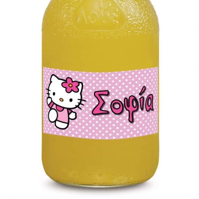 Hello Kitty,10άδα,αυτοκόλλητες ετικέτες για μπουκάλια , με το όνομα που θέλετε