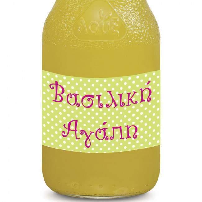 Πουά (Polka dots) σε λαχανί-λευκό-φούξια ,10άδα ,αυτοκόλλητες ετικέτες για μπουκάλια αναψυκτικών ή νερού, με το όνομα που θέλετε