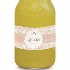 Vintage floral ,αυτοκόλλητες ετικέτες για μπουκάλια αναψυκτικών ή νερού, με το όνομα που θέλετε