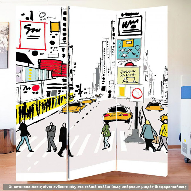 Times Square illustration,πτυσσόμενο διαχωριστικό ( Παραβάν)
