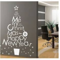 Wishes Christmas tree, αυτοκόλλητο βιτρίνας - τοίχου.