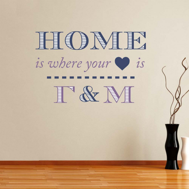 Home is where your love is,αυτοκόλλητο με τα αρχικά σας
