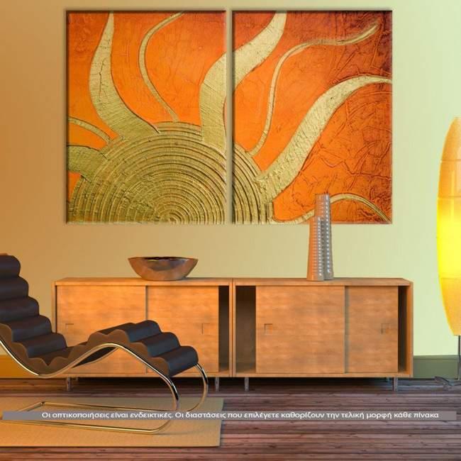 Sunlight, δίπτυχος πίνακας σε καμβά (multipanel)