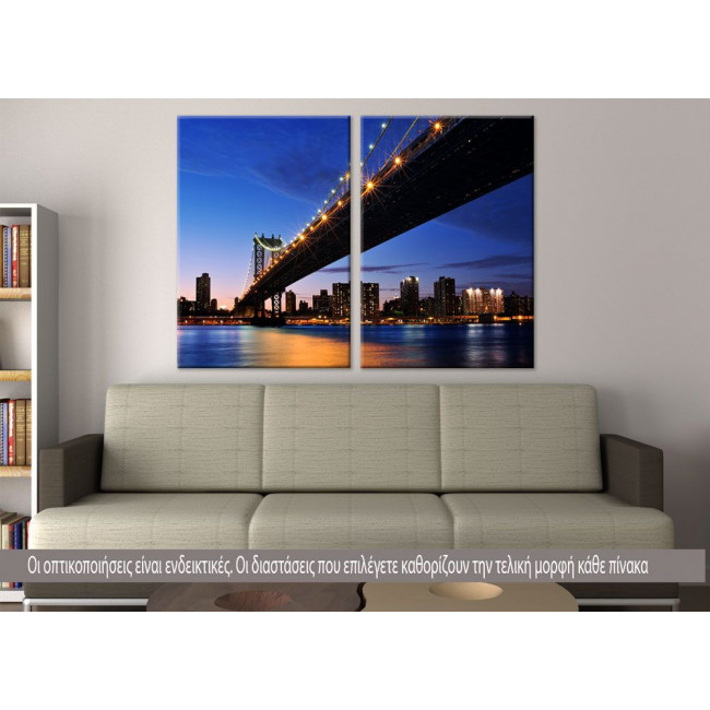 Manhattan Bridge, δίπτυχος πίνακας σε καμβά (multipanel)