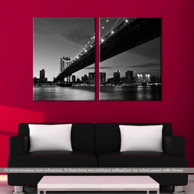 Manhattan bridge grayscale, δίπτυχος πίνακας σε καμβά