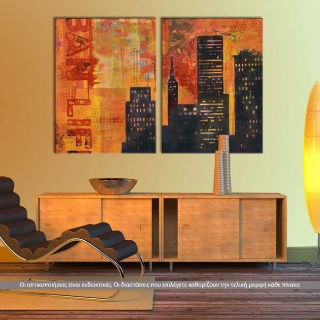 Urban Life, δίπτυχος πίνακας σε καμβά
