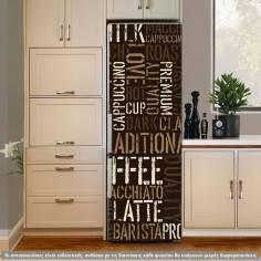 Coffee , αυτοκόλλητο ψυγείου