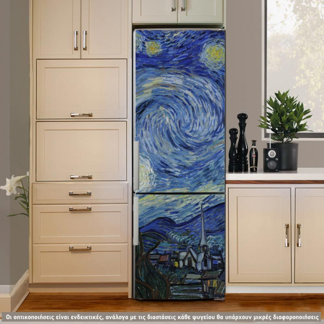 Van Gogh Starry Night, αυτοκόλλητο ψυγείου