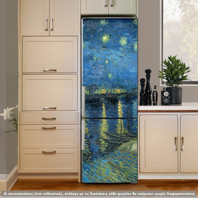 Έναστρη νύχτα πάνω από το Ροδανό, αυτοκόλλητο ψυγείου