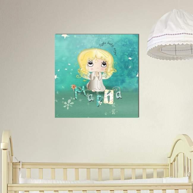My baby angel με το όνομα που θέλετε, παιδικός πίνακας σε καμβά