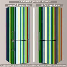 Spectrum, αυτοκόλλητο ψυγείου